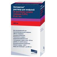 Актовегин, р-р д/ин. 40 мг/мл 10 мл №5 ампулы