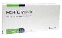 Монтелукаст, табл. жев. 5 мг №28