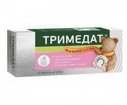 Тримедат, табл. 100 мг №10