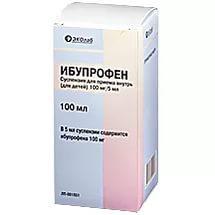 Ибупрофен, сусп. д/приема внутрь ( для детей) 100 мг 5 мл 100 мл №1