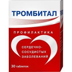 Тромбитал, табл. п/о пленочной 75 мг+15.2 мг №30