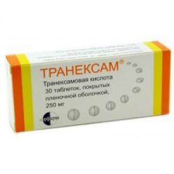 Транексам, табл. п/о пленочной 250 мг №30
