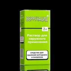 Веррукацид, р-р д/наружн. прим. 2 г №1 флаконы
