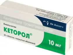 Кеторол, табл. п/о пленочной 10 мг №20