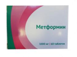 Метформин, табл. 1000 мг №60