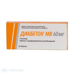 Диабетон МВ, табл. с модиф. высвоб. 60 мг №30